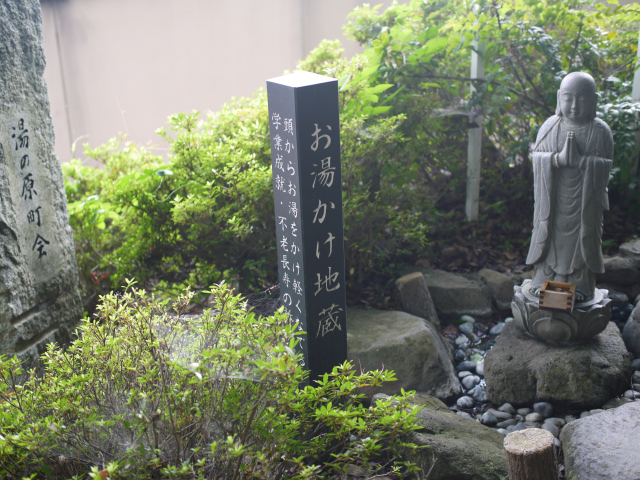 oyukakezizou-01.jpg