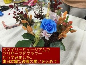 sIMG_9506.jpg