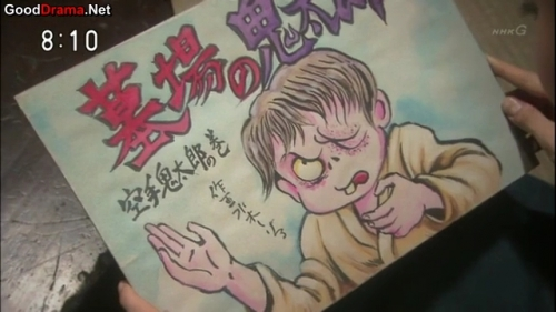 消えた紙芝居「空手鬼太郎」