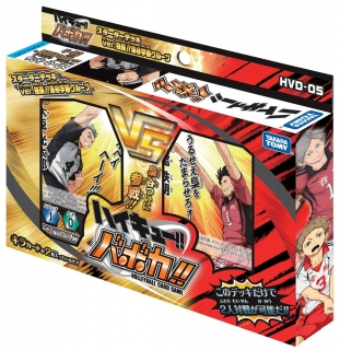 haikyu-tcg-starter-vol5-20150908-jacket-1.jpg