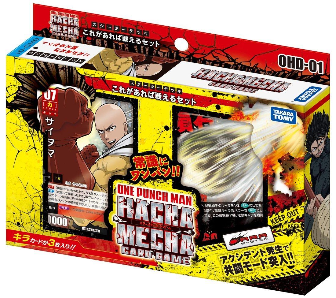 opm-hachaca-deck-ohd-01-20151014.jpg