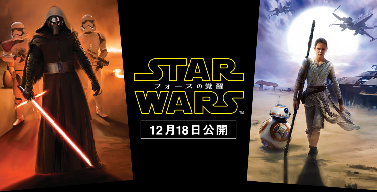 star-wars-tcg-20151017-thumb.png