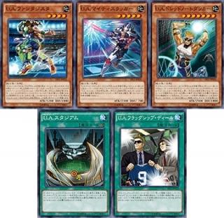 yugioh-exp2015-20150916-card-000.jpg