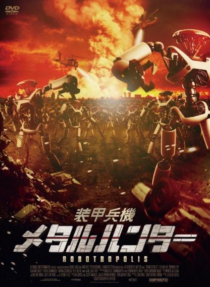 Baidu IME_2015-10-18_0-34-8