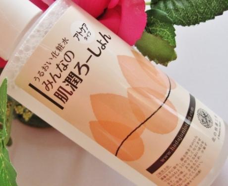 アトピーのガサガサ乾燥肌に優しい、こんにゃくセラミドでバリア機能を整える、うるおい化粧水【みんなの肌潤ろーしょん】