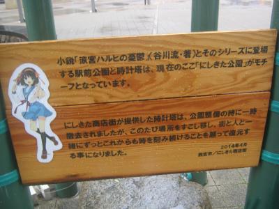 豸シ螳ョ繝上Ν繝・(11)_convert_20150907081719