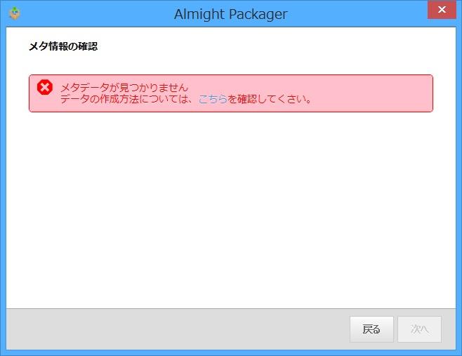 pack3.jpg