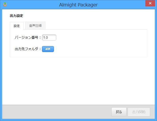 pack5.jpg