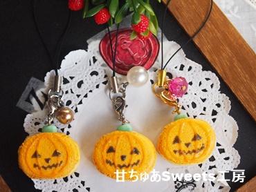 2015-10-12-PA068962.jpg
