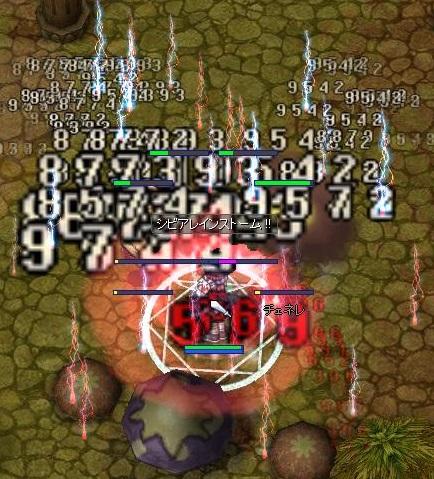 screenOlrun488.jpg