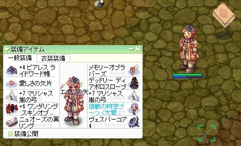 screenOlrun489.jpg