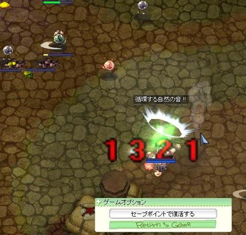 screenOlrun492.jpg