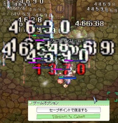 screenOlrun496.jpg