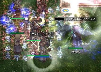 screenOlrun528.jpg