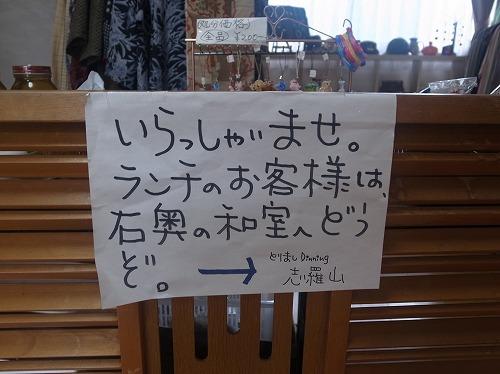 s-R0011889.jpg