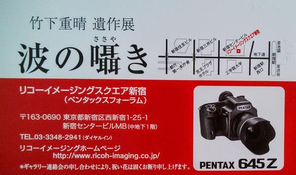 IMG10.jpg