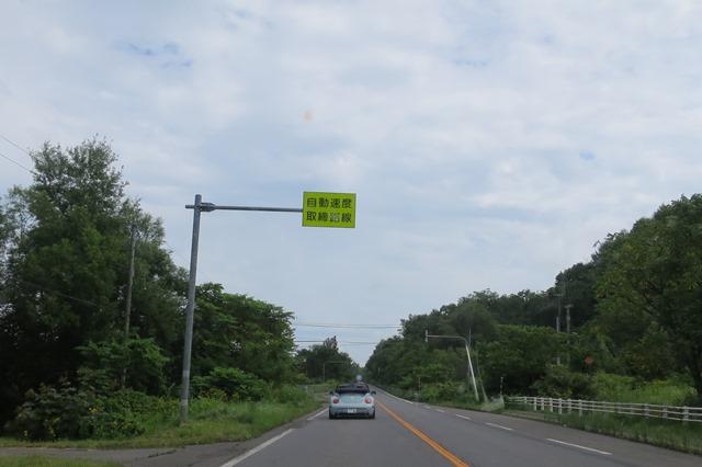 IMG_9122.jpg