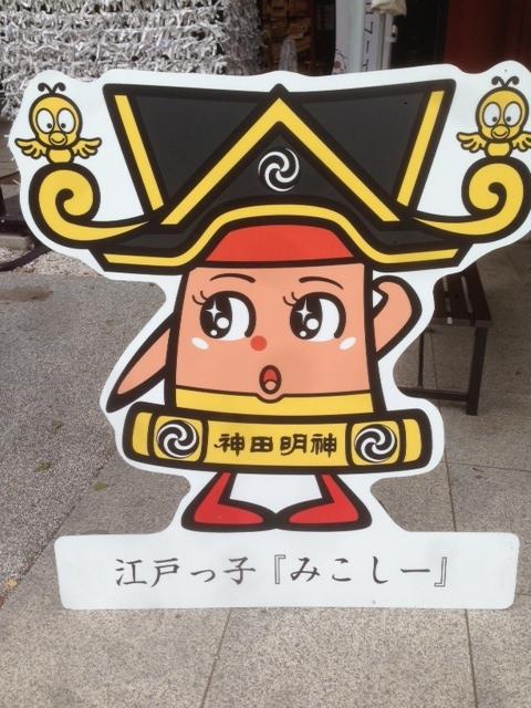 kanda_201510_edokko.jpg