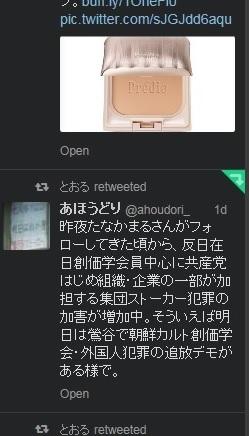 tweet_20150922131849118.jpg