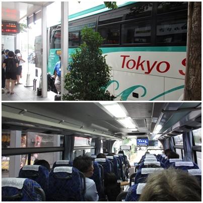 成田までバス