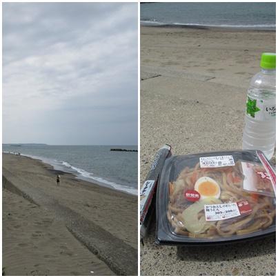 安宅 海岸