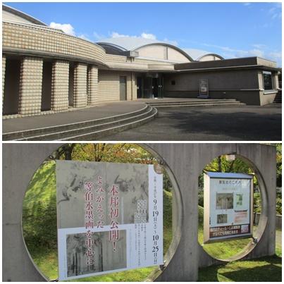 七尾市美術館