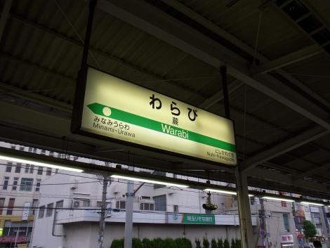 RIMG27855.jpg