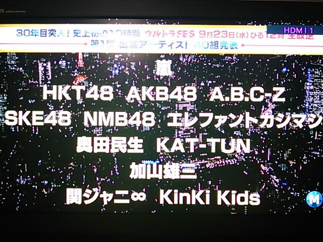 moblog_c4f803ee.jpg