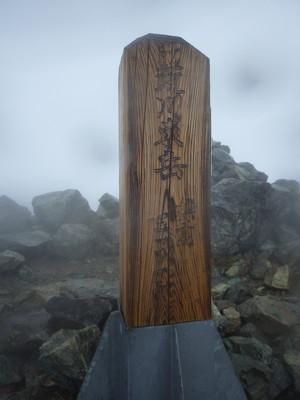 150827悪沢赤石10