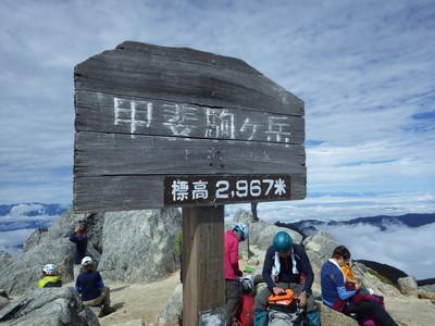 150925甲斐駒仙丈09