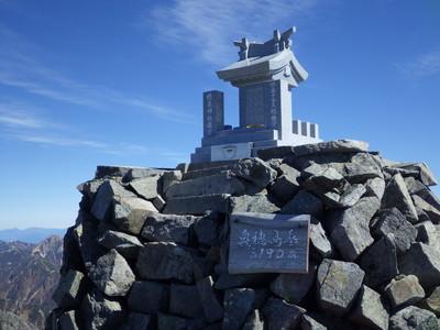 151001奥穂岳08