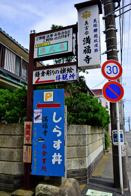 0002_manpukuji_kmakura_DSC_3917.jpg