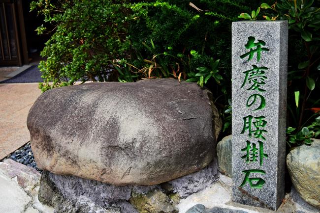 0013_manpukuji_kmakura_DSC_3848.jpg