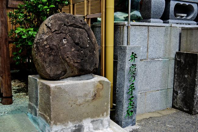 0014_manpukuji_kmakura_DSC_3850.jpg