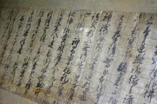 0024_manpukuji_kmakura_DSC_3778.jpg