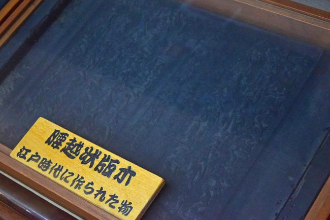 0025_manpukuji_kmakura_DSC_3782.jpg