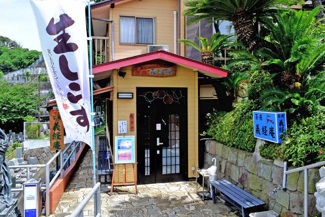 0047_manpukuji_kmakura_DSC_3719.jpg