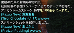 FF14_201508_10.png