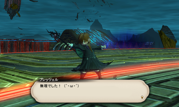 FF14_201508_11.png
