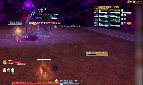 FF14_201508_15.png