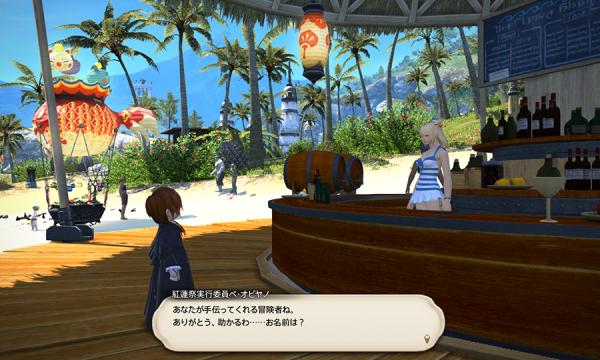FF14_201508_18.png