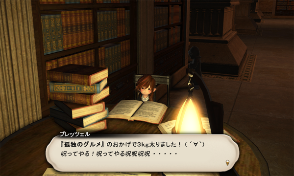 FF14_201509_25.png