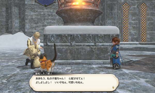 FF14_201509_29.png