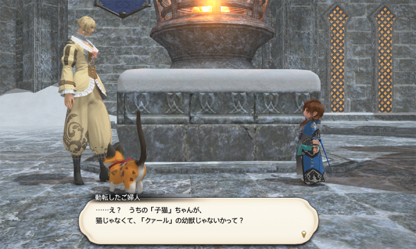 FF14_201509_30.png