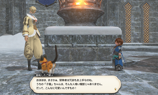 FF14_201509_31.png