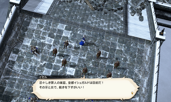 FF14_201509_33.png