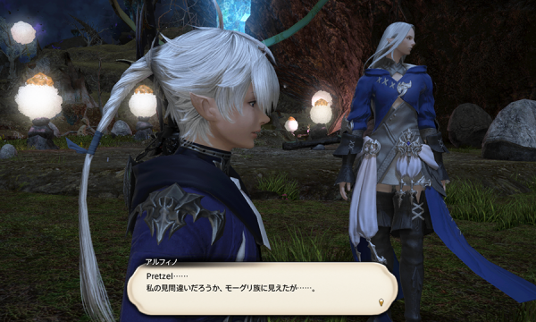 FF14_201509_35.png