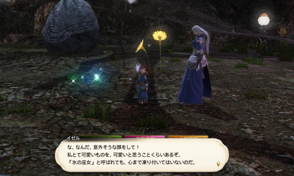 FF14_201509_37.png