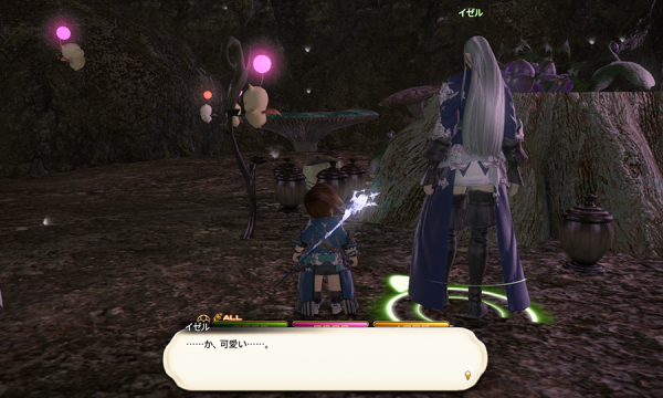 FF14_201509_38.png