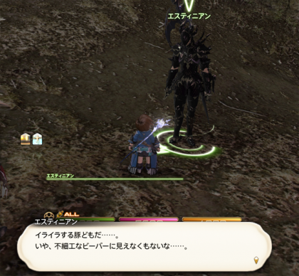 FF14_201509_39.png